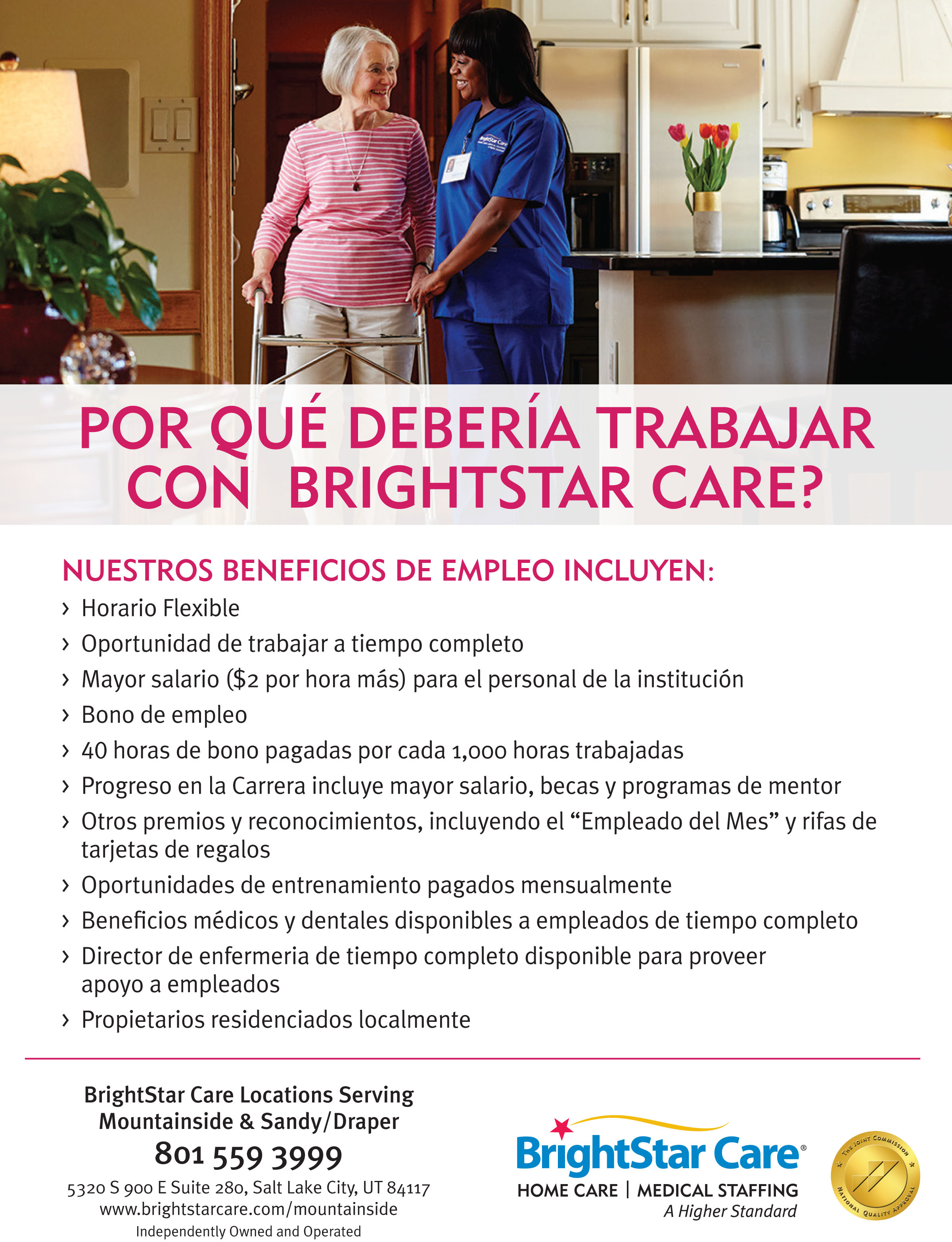 AlexBrown_Employment Benefits_Flyer_Spanish (1) (1)